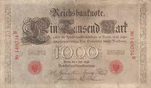 1000 مارك ألماني 1899