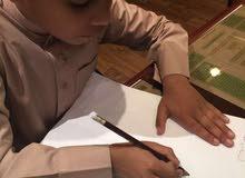 تعليم الطالب المهارات الأساسية في القراءة والكتابة