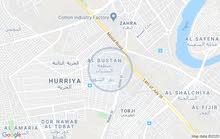 شراء بيت في بستان الجلبي حصرا