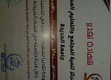 ابحث عن عمل شاب يمني مقيم خريج جامعه ابحث عن اي عمل
