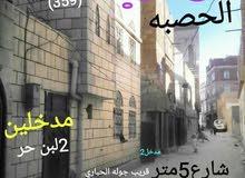 بيت روعه للباحثين عن العرطات في العاصمه صنعاء