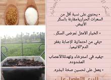 سكر عماني طبيعي 100%