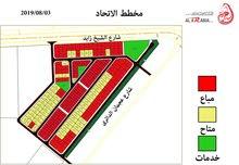ارض تجارية بتصريح ارضي +2 طابق للبيع من المالك علي شوارع اسفلت علي الشارع العام