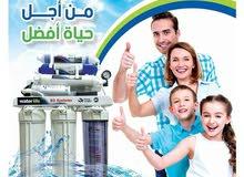 فلاتر مياه باسعار مغريه