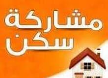 مشاركتي غرفه عربي فخيطان