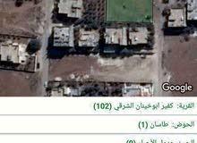 مأدبا-كفير ابو الخيتان الشرقي-طاسان(المأمونيه الشرقيه)-قطعة 995م سكن للبيع