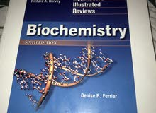 كتاب طبي Lippincott's biochemistry