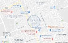 شقة للايجار بحي اليرموك