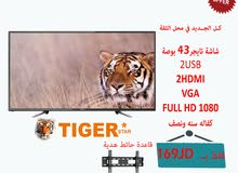 New 43 inch TV for sale