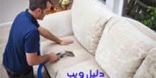 شركة تنظيف بالبخار سجاد وكنب بالطائف تنظيف خزانات ومكافحة حشرات