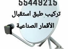 satellite dish installation maintenance