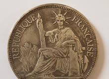عملات فضية قديمة فرنسا وهونكونغ Old silver coins France and Hong Kong