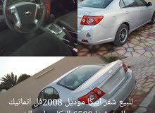Chevrolet Epica made in 2008 for sale