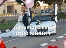 سيارات للزفاف والافراااااح بمصر . المنتهي ليموزين