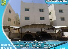 Apartment property for rent Kuwait City - Surra directly from the owner