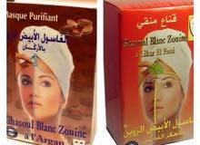 ماسك الطمي المغربي الابيض بالعكر الفاسي لتوريد وتبييض البشرة