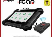 الجهاز الشامل في الفحص والبرمجة F-Car F7 S-W
