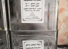 زيت زيتون فلسطيني اصلي للبيع