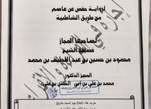 لراغبي حفظ القرآن ودراسة الأحكام والحصول على ( الإجازة)