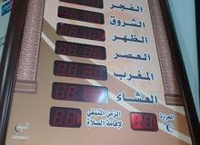 ساعات اصلية للمساجد