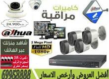 شركة البيرق الاولى لتركيب وصيانة كاميرات المراقبة