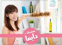 مكتب خدم الرحاب للعمالة المنزلية 01201429913
