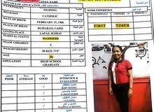 عاملات منازل فلبينيات ضمان 6 شهور