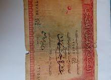 عملة مصرية قديمة