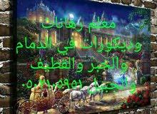 معلم دهان وتركيب ورق حوائط بالمدينة المنورة 0502105951