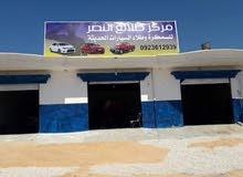مركز طلائع النصر لسمكرة وطلاء السيارات الحديثه