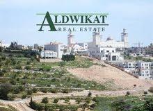 ارض مميزة للبيع في اجمل مناطق دابوق على شارعين , مساحة الارض 790 م