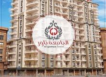 شقة لقطة للبيع بكفر الشيخ