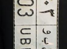 لوحه مميزة ( ل ب و )( 3 0 1 )