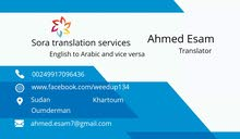 Sora translation services