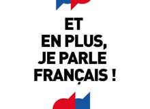 قبولات في الجامعات الفرنسية