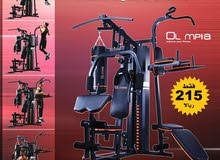 3 Station Home Gym - OMR 215.00 - Free Delviery