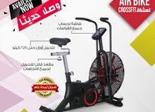 New Air Bike