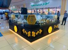 جميع انواع العسل اليمني والمنتجات اليمنيه والزيوت