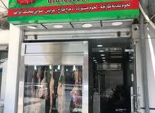 معدات وثلاجات وادوات مطعم وملحمه للبيع