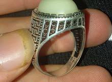 خاتم ضوئي نقرة