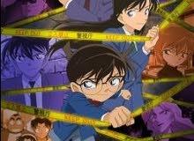 جميع حلقات المحقق كونان    Detective Conan