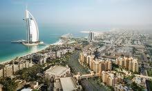 شقة  مطلة على برج العرب