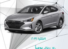 Hyundai Elantra 2019 For Rent - White color