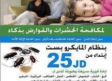 مكافحةالحشرات والقوارض0798272079///065521219