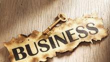 تجهيز ملف تمويلي او لارض بحق الانتفاع لأحدث وأفضل أفكار المشاريع ( صناعي - تجاري)