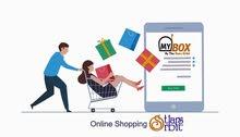 خدمة MyBox للتسوق الالكتروني