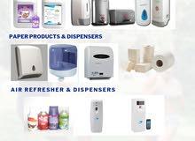 Hygiene Products   منتجات النظافة