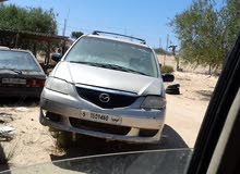 Used Mazda MPV in Nuqat al Khams