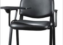 كرسي مسند محاضرات جامعية