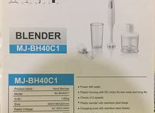 Midea Blender